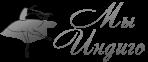 Школа Танцев Мы Индиго Логотип